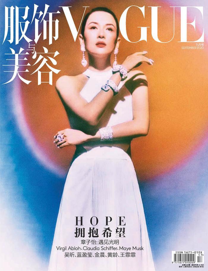 Trước Lưu Diệc Phi, chỉ có 13 mỹ nhân Hoa Ngữ này được xuất hiện trên bìa tạp chí Vogue China Ảnh 11