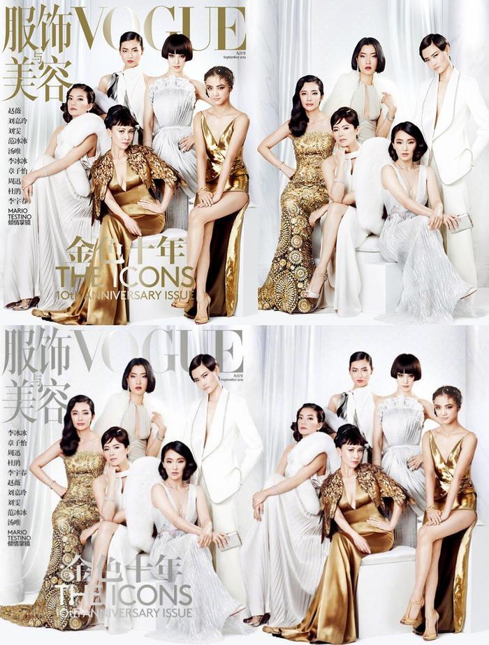 Trước Lưu Diệc Phi, chỉ có 13 mỹ nhân Hoa Ngữ này được xuất hiện trên bìa tạp chí Vogue China Ảnh 8