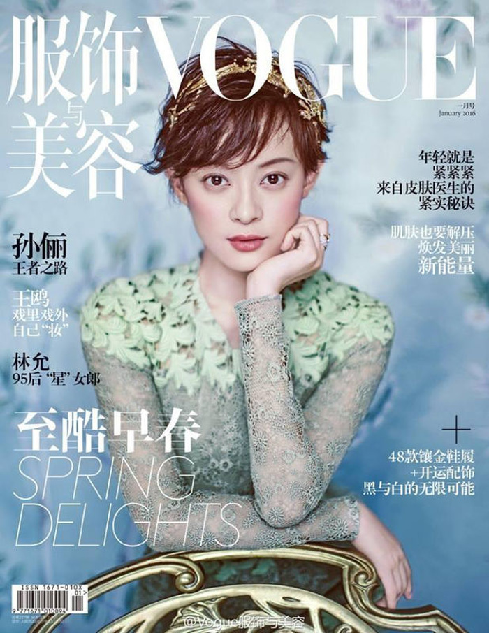 Trước Lưu Diệc Phi, chỉ có 13 mỹ nhân Hoa Ngữ này được xuất hiện trên bìa tạp chí Vogue China Ảnh 7