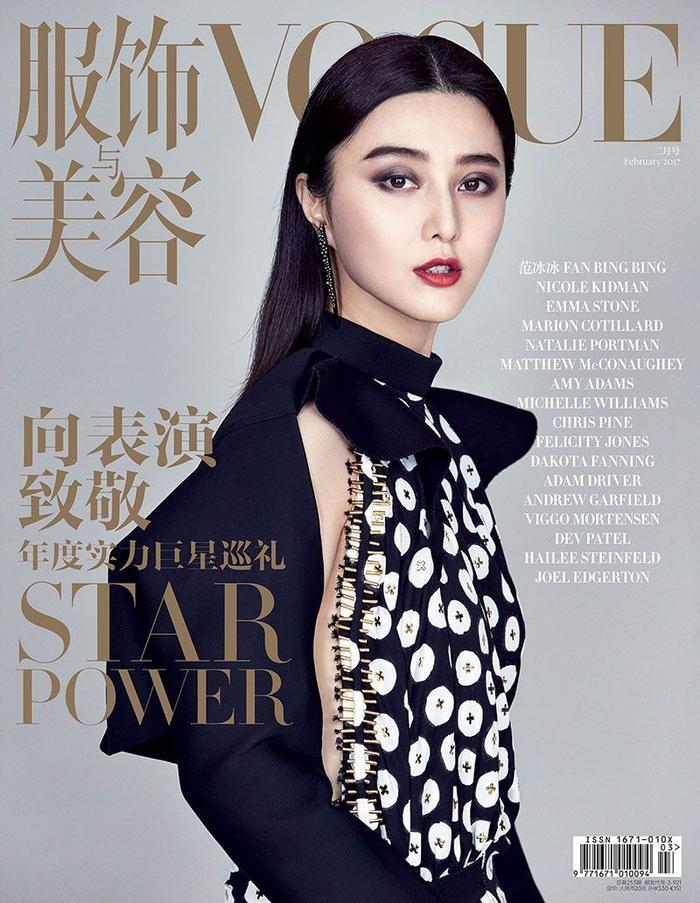 Trước Lưu Diệc Phi, chỉ có 13 mỹ nhân Hoa Ngữ này được xuất hiện trên bìa tạp chí Vogue China Ảnh 15