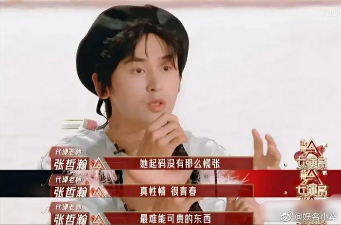 Show diễn xuất của Trương Triết Hạn - Cung Tuấn nhận điểm thấp kỷ lục: Không biết diễn mà đòi làm thầy