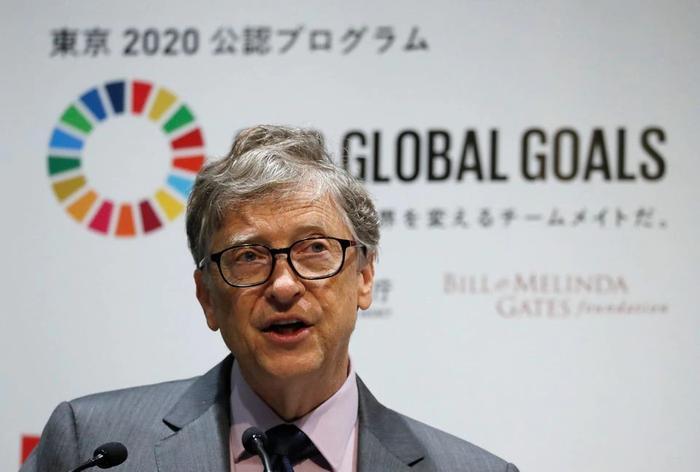Bill Gates bất ngờ tuyên bố ly hôn vợ sau 27 năm chung sống Ảnh 4