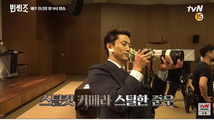 Jeon Yeo Bin, Song Joong Ki, Taecyeon, Kwak Dong Yeon là những 'cây hài' của 'Vincenzo' Ảnh 11