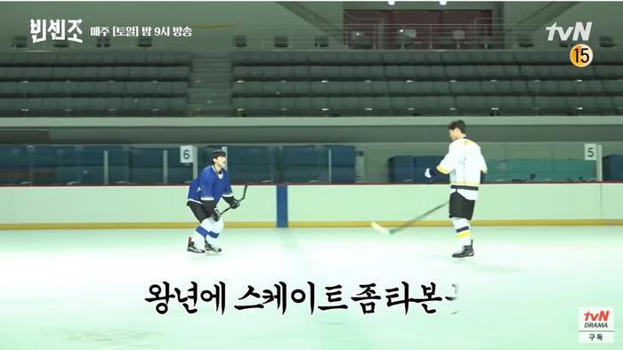 Jeon Yeo Bin, Song Joong Ki, Taecyeon, Kwak Dong Yeon là những 'cây hài' của 'Vincenzo' Ảnh 14