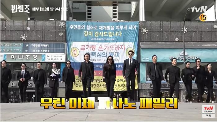Jeon Yeo Bin, Song Joong Ki, Taecyeon, Kwak Dong Yeon là những 'cây hài' của 'Vincenzo' Ảnh 8