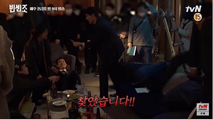 Jeon Yeo Bin, Song Joong Ki, Taecyeon, Kwak Dong Yeon là những 'cây hài' của 'Vincenzo' Ảnh 5