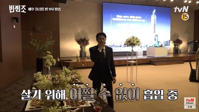 Jeon Yeo Bin, Song Joong Ki, Taecyeon, Kwak Dong Yeon là những 'cây hài' của 'Vincenzo' Ảnh 12