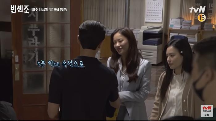 Jeon Yeo Bin, Song Joong Ki, Taecyeon, Kwak Dong Yeon là những 'cây hài' của 'Vincenzo' Ảnh 16