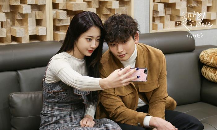 Jinwoon (2AM) - Kyungri (9MUSES) xác nhận chia tay sau 4 năm hẹn hò Ảnh 2