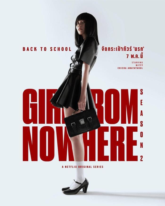 Girl From Nowhere 2 tung trailer chính thức, sẵn sàng vạch trần loạt vấn đề nhức nhối Ảnh 1