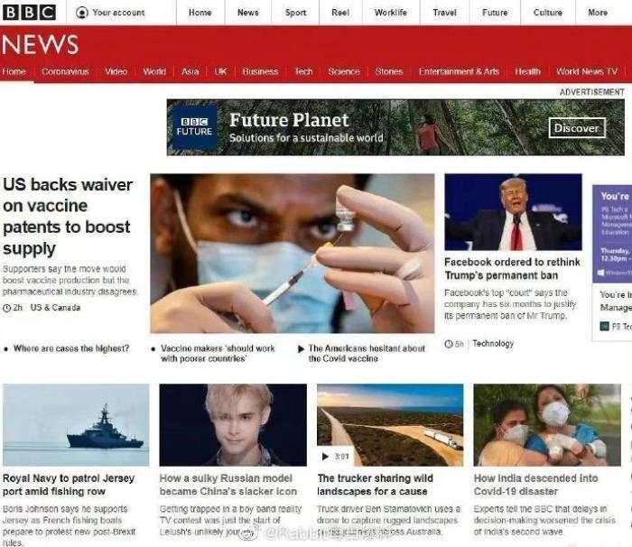 Thí sinh 'chán đời' nhất 'Sáng tạo doanh 2021' xuất hiện trang tin lớn BBC Ảnh 1