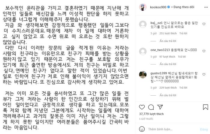 Goo Hye Sun cầu xin công chúng tha thứ cho Ahn Jae Hyun! Ảnh 1