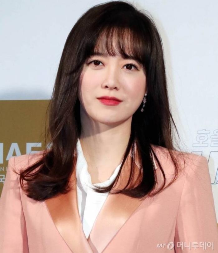 Goo Hye Sun cầu xin công chúng tha thứ cho Ahn Jae Hyun! Ảnh 6