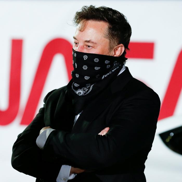 Đồng tiền số 'con chó' mất giá 30% vì một câu nói của Elon Musk Ảnh 3