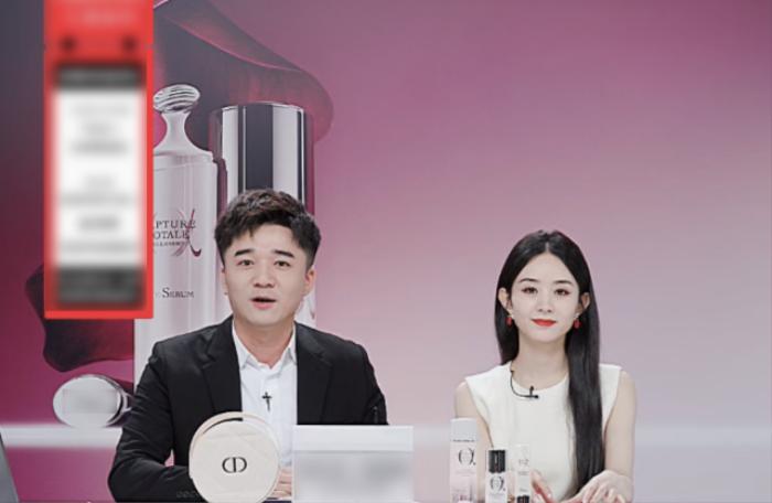 Triệu Lệ Dĩnh lần đầu lộ diện trên sóng livestream sau khi ly hôn: 'Tôi muốn sống tốt hơn' Ảnh 2