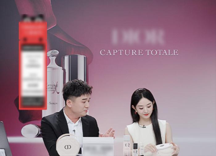 Triệu Lệ Dĩnh lần đầu lộ diện trên sóng livestream sau khi ly hôn: 'Tôi muốn sống tốt hơn' Ảnh 5