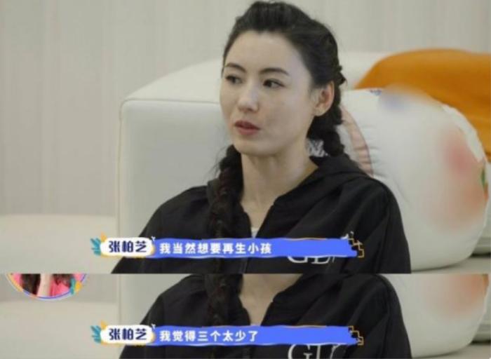 Trương Bá Chi 'âm thầm' thừa nhận không còn độc thân, sinh 3 bé là còn ít Ảnh 5