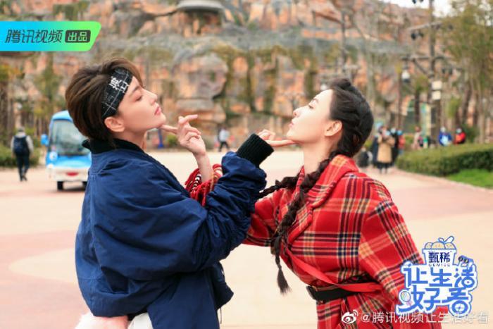 Trương Bá Chi 'âm thầm' thừa nhận không còn độc thân, sinh 3 bé là còn ít Ảnh 1