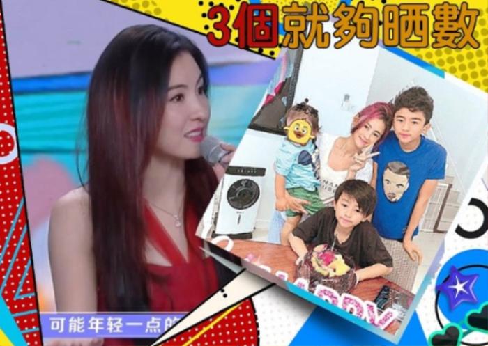 Trương Bá Chi 'âm thầm' thừa nhận không còn độc thân, sinh 3 bé là còn ít Ảnh 6