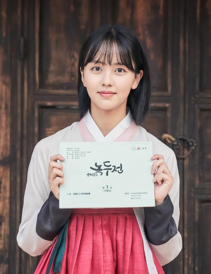6 bộ phim làm nên tên tuổi nữ cường màn ảnh Kim So Hyun: Qua rồi thời nữ chính bánh bèo ngốc nghếch Ảnh 5