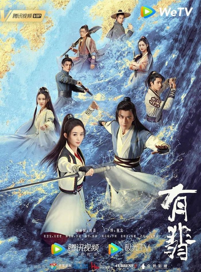 10 drama Hoa Ngữ có lượt xem cao nhất nửa đầu năm 2021: Gây tranh cãi nhưng 'Đấu la đại lục' vẫn đứng đầu Ảnh 6