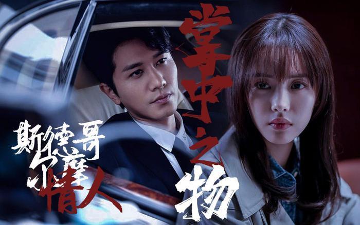 10 drama Hoa Ngữ có lượt xem cao nhất nửa đầu năm 2021: Gây tranh cãi nhưng 'Đấu la đại lục' vẫn đứng đầu Ảnh 11