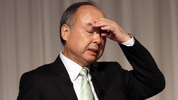 Ông chủ tập đoàn SoftBank không chắc chắn về tương lai của Bitcoin Ảnh 1