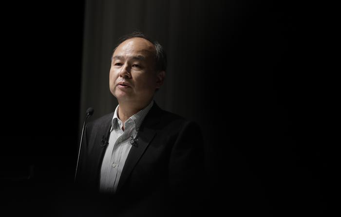 Ông chủ tập đoàn SoftBank không chắc chắn về tương lai của Bitcoin Ảnh 4