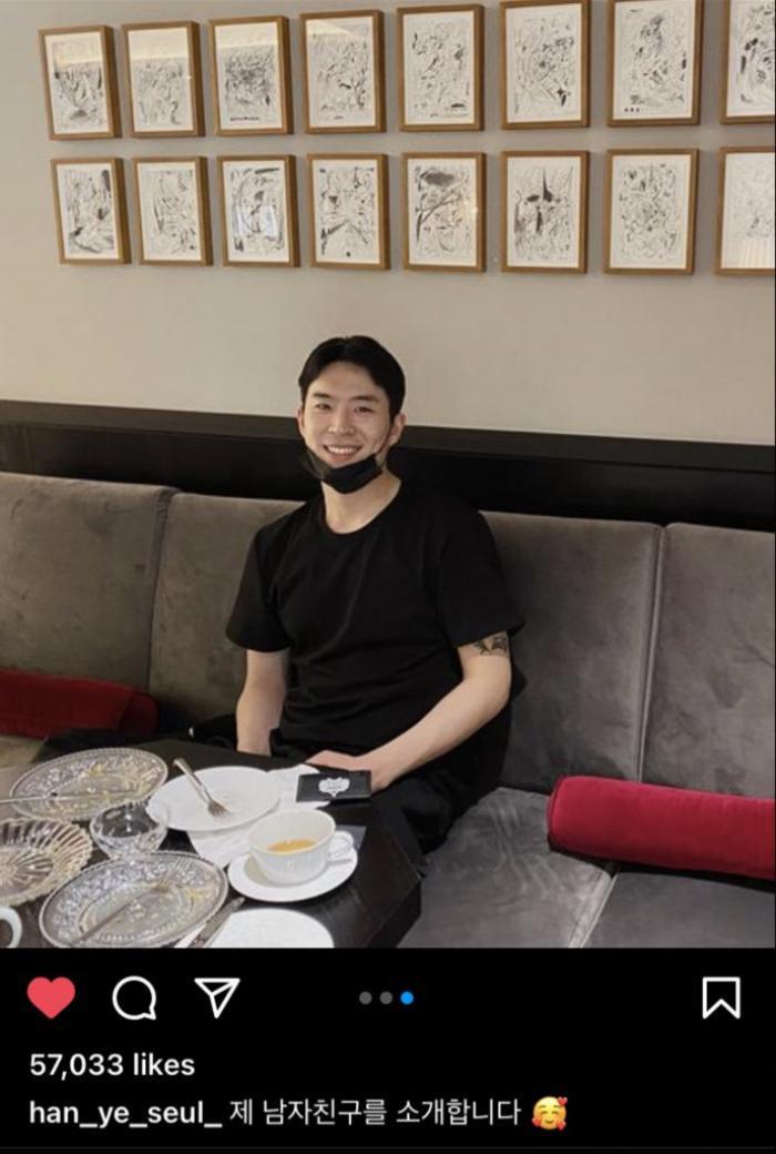 Mỹ nhân Han Ye Seul gây sốc khi công khai bạn trai, người hâm mộ gửi lời chúc mừng Ảnh 5