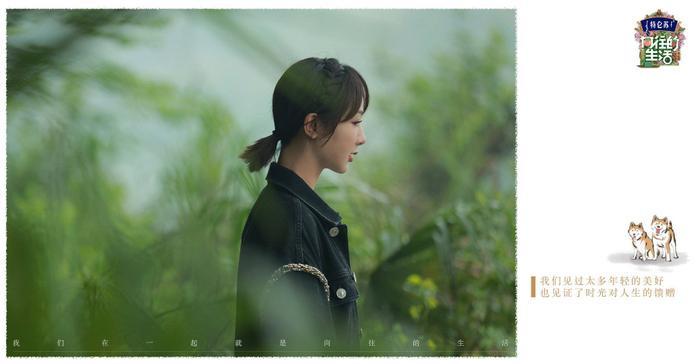 Chỉ bằng một câu nói, Dương Tử khiến cho đạo diễn của 'Hướng về cuộc sống' rơi vào tình huống khó xử