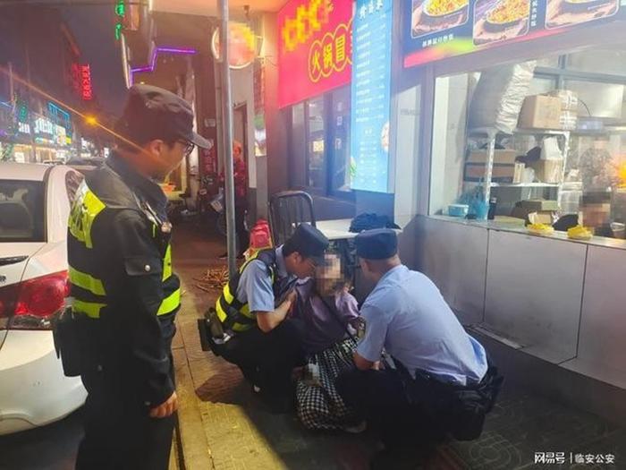 Bạn trai kém 13 tuổi đòi chia tay, người phụ nữ làm điều dại dột khiến cảnh sát cũng hoảng hồn Ảnh 1