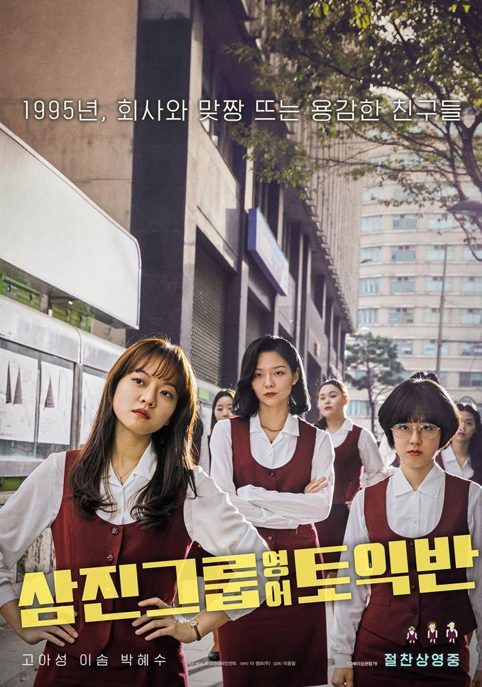 Kết quả 'Baeksang 2021' gây sốc: Phim xuất sắc nhất và Ảnh hậu đều thuộc về hai cái tên không ai ngờ tới Ảnh 5