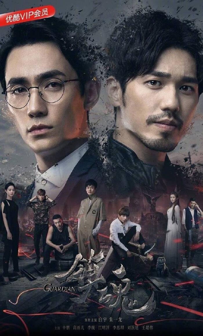 5 bộ phim Hoa Ngữ từng bị truyền thông chính thống chỉ trích: 'Trần tình lệnh', 'Sơn hà lệnh' đều có tên Ảnh 13