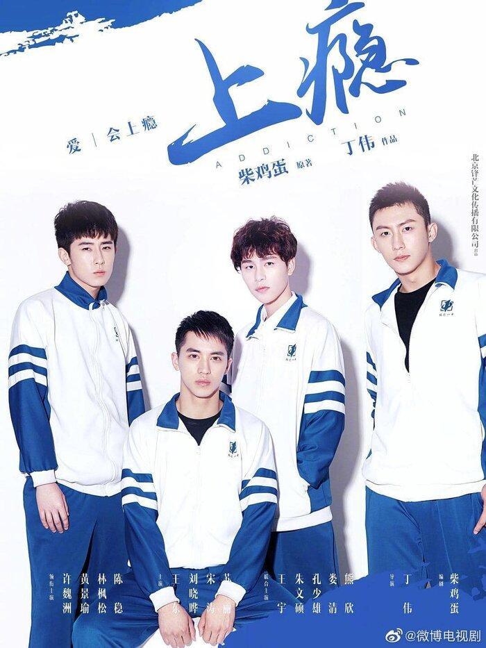 5 bộ phim Hoa Ngữ từng bị truyền thông chính thống chỉ trích: 'Trần tình lệnh', 'Sơn hà lệnh' đều có tên Ảnh 20
