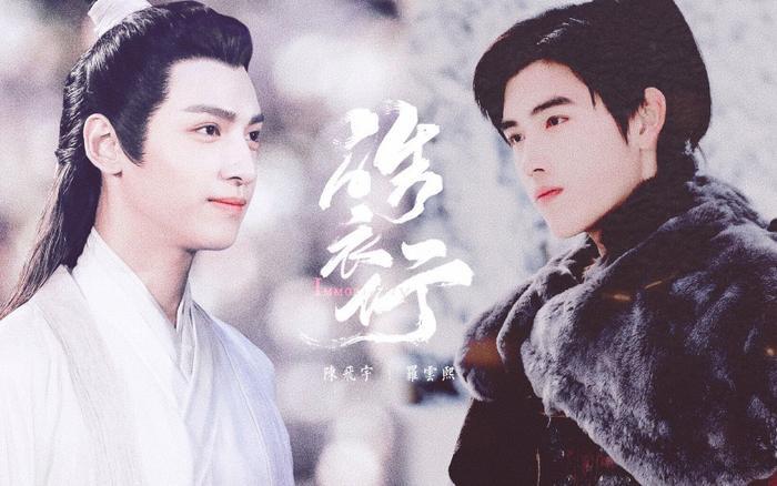5 bộ phim Hoa Ngữ từng bị truyền thông chính thống chỉ trích: 'Trần tình lệnh', 'Sơn hà lệnh' đều có tên Ảnh 16