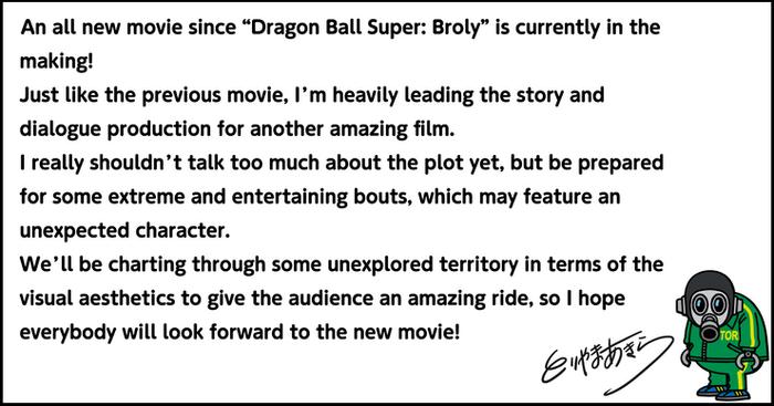Movie mới của 'Dragon Ball Super' sẽ là một đột phá về mặt hình ảnh? Ảnh 2