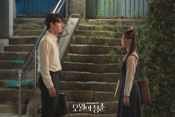 Phim của Lee Do Hyun và phim của Park Bo Young cạnh tranh rating căng thẳng Ảnh 1