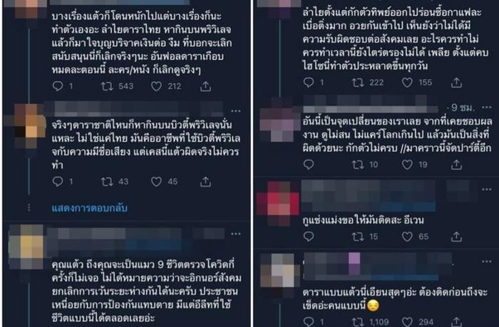 Taew Natapohn hứng 'cơn mưa' gạch đá khi tổ chức tiệc sinh nhật đông người khi dịch bệnh đang căng thẳng Ảnh 7
