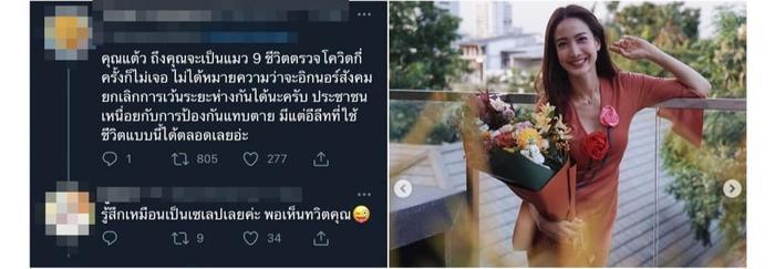 Taew Natapohn hứng 'cơn mưa' gạch đá khi tổ chức tiệc sinh nhật đông người khi dịch bệnh đang căng thẳng Ảnh 10