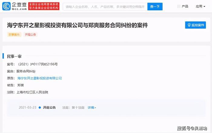 Trịnh Sảng 'mừng hết lớn' khi thấy phim của Sehun - Ngô Thiến bị gỡ xuống
