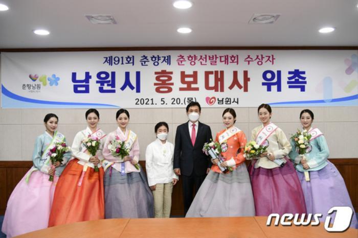 Lộ diện 'Tân Hoa hậu truyền thống Hàn Quốc 2021' Ảnh 4