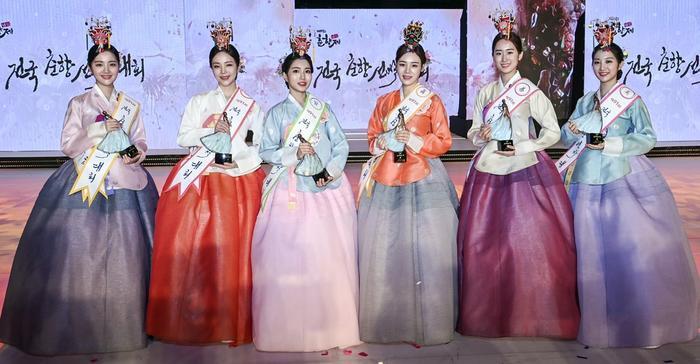 Lộ diện 'Tân Hoa hậu truyền thống Hàn Quốc 2021' Ảnh 3