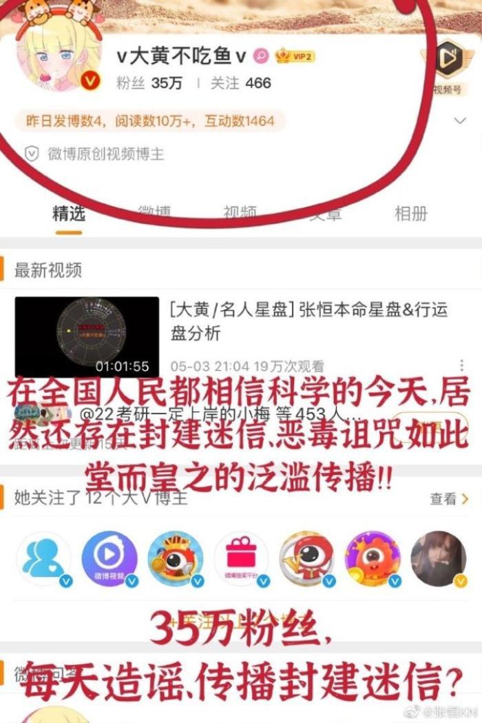 Trương Hằng van cầu, mong fan Trịnh Sảng ngưng chửi rủa, chừa đường sống cho hai đứa trẻ Ảnh 5