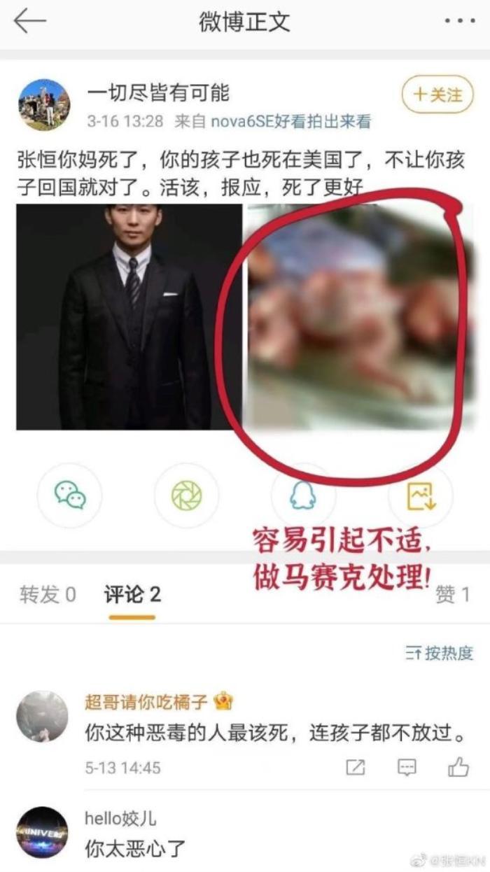 Trương Hằng van cầu, mong fan Trịnh Sảng ngưng chửi rủa, chừa đường sống cho hai đứa trẻ Ảnh 9