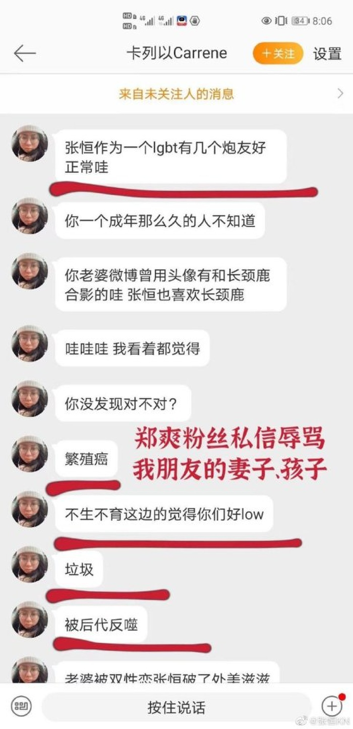 Trương Hằng van cầu, mong fan Trịnh Sảng ngưng chửi rủa, chừa đường sống cho hai đứa trẻ Ảnh 8
