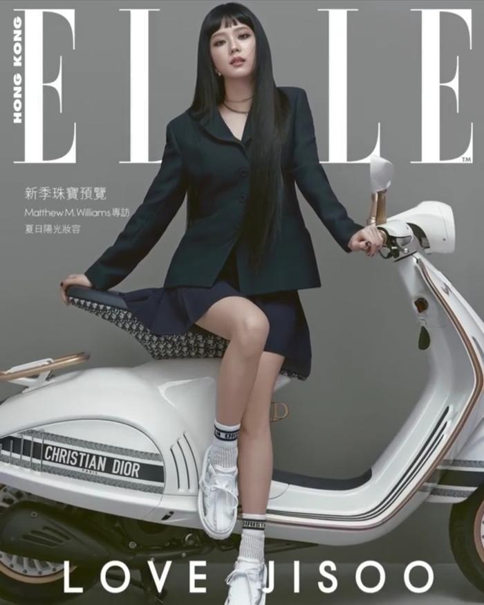 Jisoo Black Pink cắt mái ngố, mang visual cực lạ trên bìa Elle Hong Kong Ảnh 2