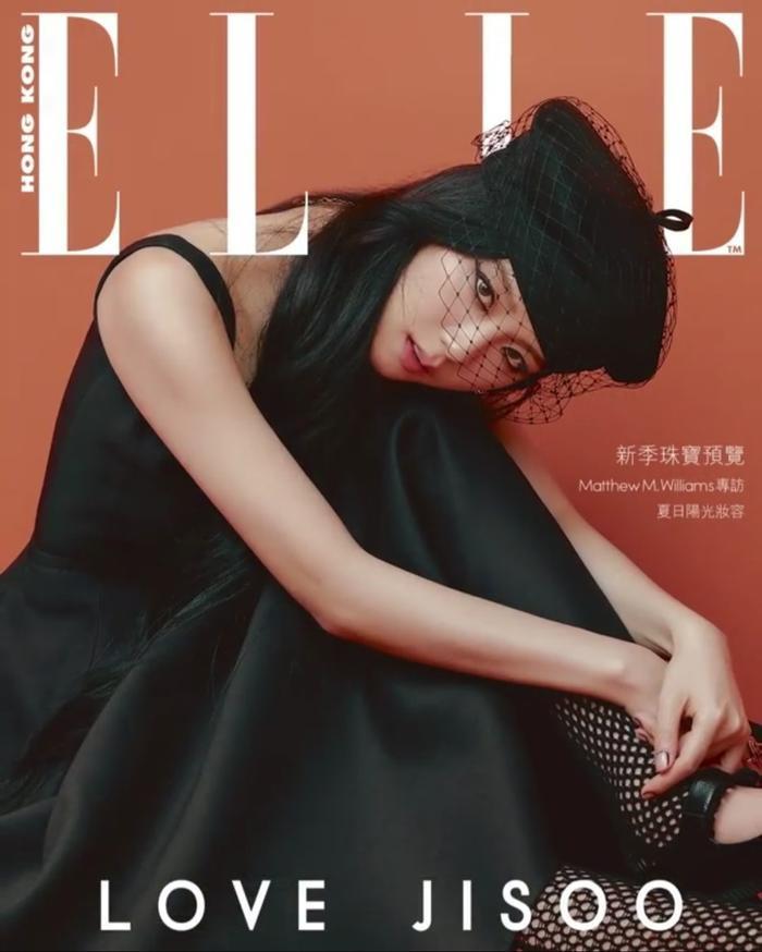 Jisoo Black Pink cắt mái ngố, mang visual cực lạ trên bìa Elle Hong Kong Ảnh 1