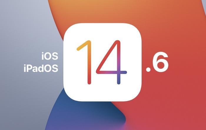 Apple chính thức phát hành iOS 14.6, người dùng iPhone nên cập nhật ngay Ảnh 2