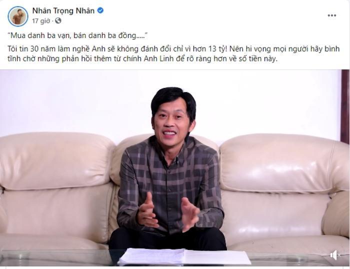 Sao Việt ủng hộ Hoài Linh sau clip nói về số tiền 14 tỷ: Quách Tuấn Du sửa status cả chục lần để bảo vệ Ảnh 8