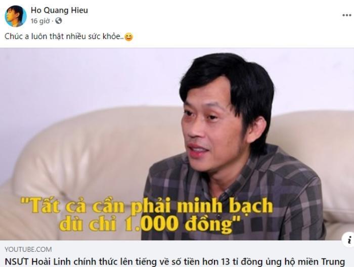 Sao Việt ủng hộ Hoài Linh sau clip nói về số tiền 14 tỷ: Quách Tuấn Du sửa status cả chục lần để bảo vệ Ảnh 7